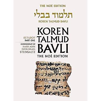Koren Talmud Bavli No, Vol 16: Ketubbot Part 1, Hebrew/English, Large,Color Edition