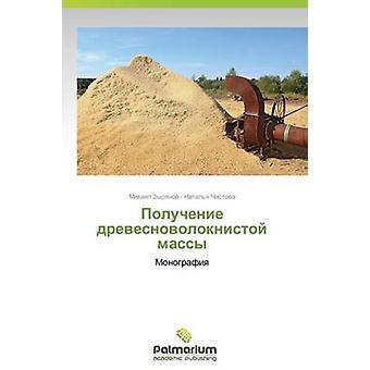 Poluchenie Drevesnovoloknistoy Massy av Zyrjanov Mikhail