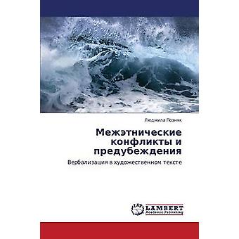 Mezhetnicheskie Konflikty jag Predubezhdeniya av Poznyak Lyudmila