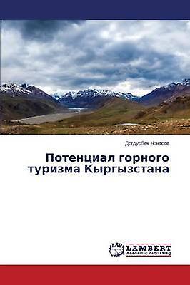 Potentsial gornogo turizma Kyrgyzstana by Chontoev Dogdurbek