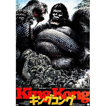 King Kong King Kong und Jessica Lange auf japanische Poster Kunst 1976 Film Poster Masterprint