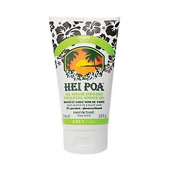Hei POA shower scrub with Black Volcanic sand 150 ml