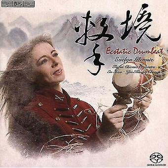 Chung/Zivkovic - extatiska Drumbeat [SACD] USA import