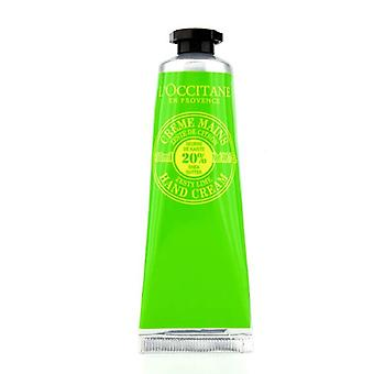 L'Occitane Shea Butter Zesty Lime Hand Cream 30ml/1oz