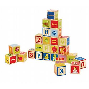 HAPE A B C Blocks