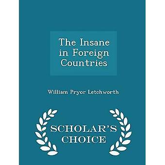 レッチワース ・ ウィリアム ・ プライアーによって外国学者チョイス版で非常識です