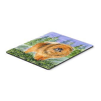 Carolines Treasures  SS8459MP Pomeranian Mouse Pad / Hot Pad / Trivet