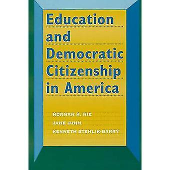 التعليم والمواطنة الديمقراطية في أمريكا (طبعة جديدة) بالقاعدة