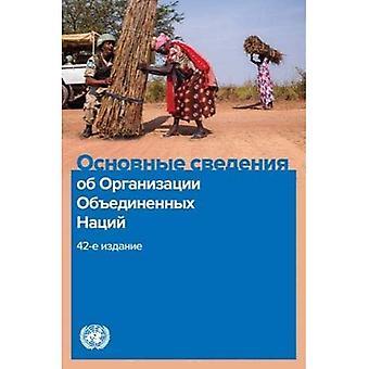 Fatti di base circa le Nazioni Unite (edizione russa)