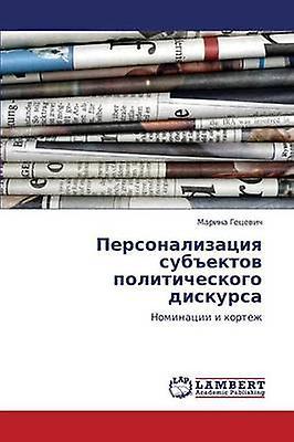 Personalizatsiya Subektov Politicheskogo Diskursa by Getsevich Marina