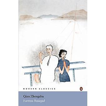 Fortezza assediata da Qian Zhongshu - Jonathan D. Spence - 97801411878