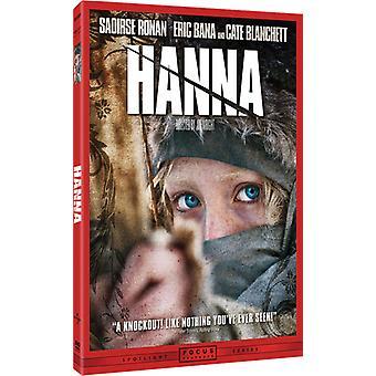 Hanna [DVD] USA import