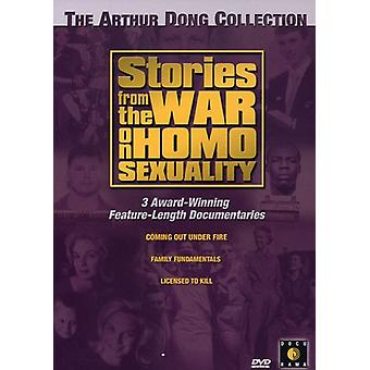 Arthur Dong Collection [DVD] USA import