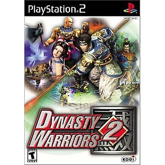 Dynasty Warriors 2 - Usine scellée