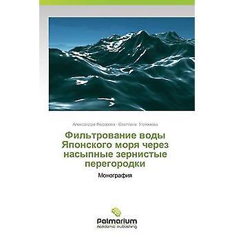 Filtrovanie Vody Yaponskogo Morya Cherez Nasypnye Zernistye Peregorodki av Fedorova Aleksandra