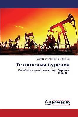 Tekhnologiya bureniya by SeHommesyakin Viktor Stepanovich