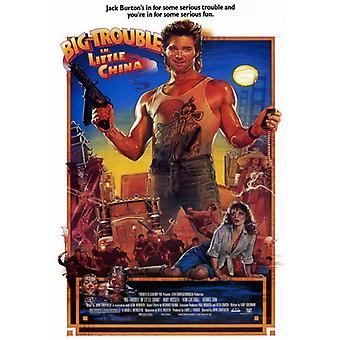 Big Trouble in Little China Movie Poster Print (27 x 40)