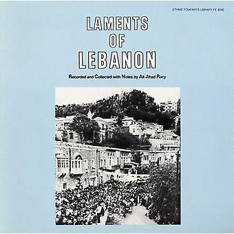 Treny Liban-pogrzeb treny Libanu - treny Liban-pogrzeb treny Liban [CD] USA import