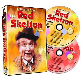 Best of the Red Skelton Show [DVD] USA import