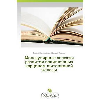 Molekulyarnye Aspekty Razvitiya Papillyarnykh Kartsinom Shchitovidnoy Zhelezy av Voskoboynik Larisa
