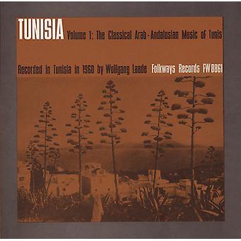 Tunesien - Tunesien: Vol. 1-klassisk arabisk-andalusisk musik af Tunis [CD] USA import