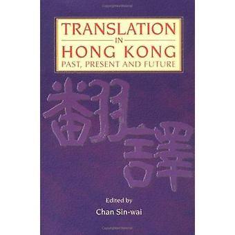 Translation in Hong Kong - Past - Present and Future by Chan Sin-wai -