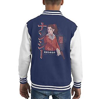 Stranger Things Nancy Wheeler Japanese Text Kid's Varsity Jacket
