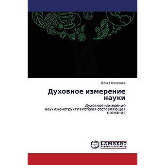 Dukhovnoe Izmerenie Nauki durch Kolesova Olga