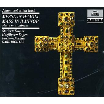 J.S. Bach - Bach: Mass in B Minor [CD] USA import
