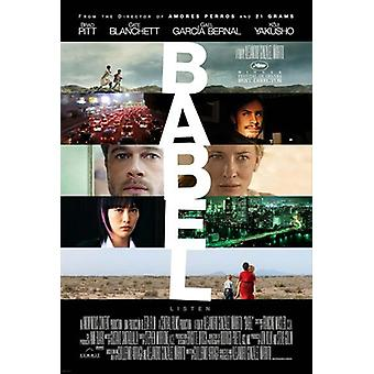 Babel Movie Poster (11 x 17)