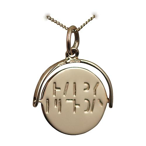 9ct Gold 15x16mm Happy Birthday round spinning disc Pendant with a curb Chain 16 inches Only Suitable for Children