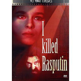 Jeg dræbte Rasputin (1967) [DVD] USA importerer