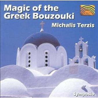 Michalis Terzis - Magic of the Greek Bouzouki [CD] USA import