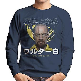 Breaking Bad Heisenberg japanischen Text Herren Sweatshirt