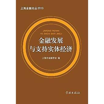 Jin Rong Fa Zhan Yu Zhi Chi Shi Ti Jing Ji  xuelin by Shanghaishijinrongxuehui