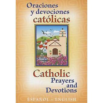 Oraciones y Devociones Cataolicas by Daughters of St Paul - 978081985