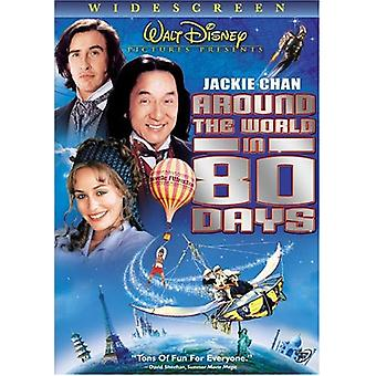 Around the World in 80 Days [DVD] USA import
