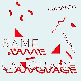 Burgess, Tim / Gordon, Peter - samme sprog forskellige Wolds [Vinyl] USA import
