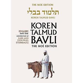 Koren Talmud Bavli - Zevahim Part 1 - English - v. 33 - 9789653015944 B