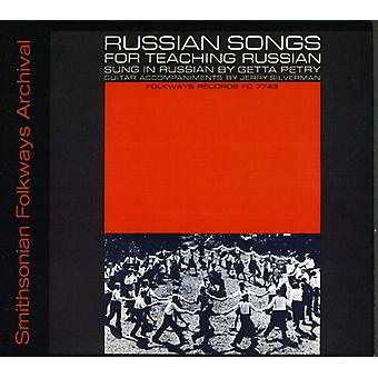 Getta Petry - chansons russes pour enseignement russe [CD] USA import
