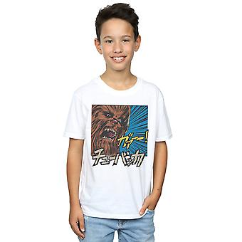Star Wars Boys Chewbacca Roar Pop Art T-Shirt