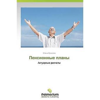 Pensionnye von Kryukova Elena Plany