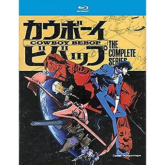 Cowboy Bebop: Complete serie [Blu-ray] USA import