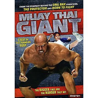 Muay Thai Giant [DVD] USA import