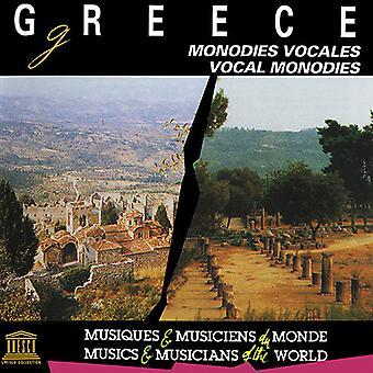 Forskellige kunstner - Grækenland: Vocal Monodies [CD] USA import