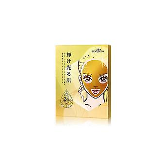 Sexylook 24K Gold Collagen Hydrogel Mask 3pcs/box