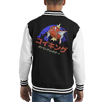 Pokemon Magikarp Japanese Text Kid's Varsity Jacket