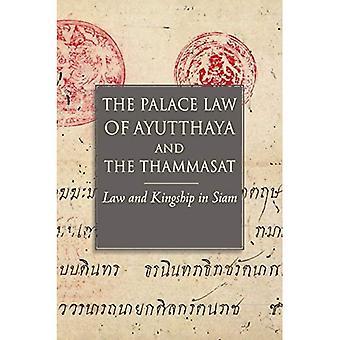 Palace loven av Ayutthaya en (studier på Sørøst-Asia)