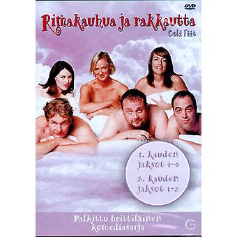 RIMA horror and love (Cold Feet) (Vol 2) (DVD)