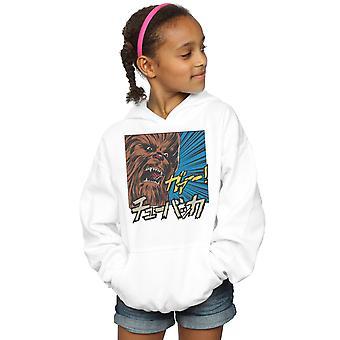 Star Wars Girls Chewbacca Roar Pop Art Hoodie